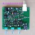 НОВЫЙ Diy kit Воздуха группа приемник, Высокая чувствительность авиация радио 118-136 МГц УТРА