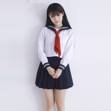 889d34e7a1 UPHYD camiseta de marinero con falda corbata niñas adolescentes uniforme de  la escuela Anime Cosplay disfraces