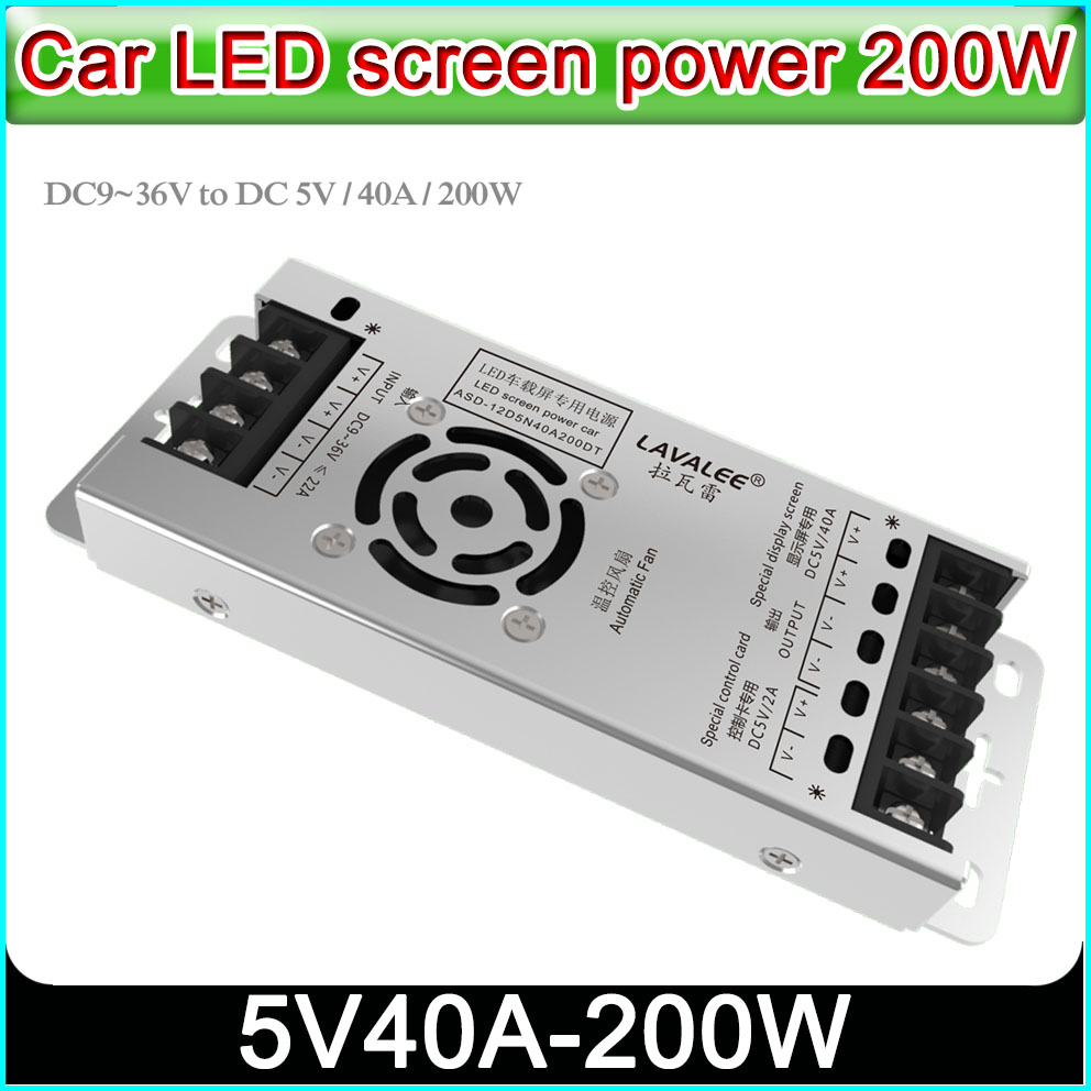 Car LED Screen Power Lavalee ASD-12D5N40A200DT,DC9~36V To 5V40A-100w,LED Display Ultra-thin Power Supply,P3 P6 P10 LED Display