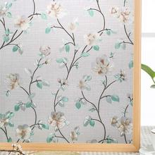 2019 New Privacy Window Film Colored Static Cling Stained Glass Decorative Cover Opaque Sun Blocking Anti-UV Sticker