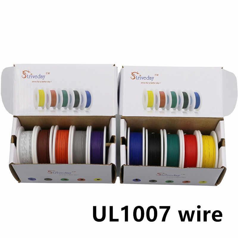 UL1007-boîte de mélange 10 couleurs | 18 20 22 24 26 28 AWG, câble 2 fils, fil de cuivre cramé, bricolage