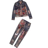 printing denim suit female new long sleeved denim jacket pants fashion jeans