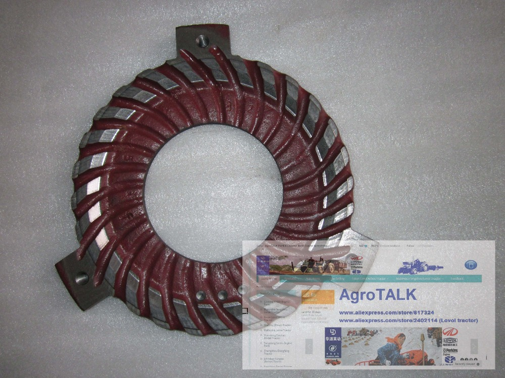 Foton LOVOL tractor parts FT404 FT454, the main pressure disc, part number:FT400.21B.113 б у foton bj1049