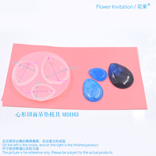 Flower Invitation Pendant Mold With Hole Perforated Baby Cut Surface Droplet Elliptical Necklace Christmas