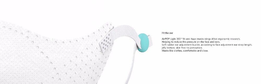 mj-airpop-12