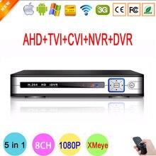 Hi3520D Silver White Metal 1080P Surveillance Camera 8CH 1080N Coaxial Hybrid 5 in 1 TVI CVI IP NVR AHD CCTV DVR  Free Shipping