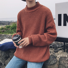 2017 Autumn Winter Casual New Product knitted Sweater men woolen Male Solid Color pullover cardigan Free shipping