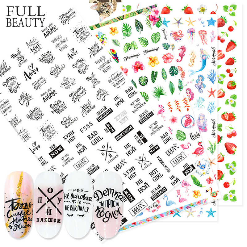 1pcs 3D Nail Slider Black Russia Letter Sticker Summer Flamingo Decals Adhesive Manicure Tips Nail Art Decorations CHF554-563