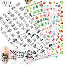 1pcs 3D Nail Slider Black Russia Letter Sticker Summer Flamingo Decals Adhesive Manicure Tips Nail Art Decorations CHF554-563(China)
