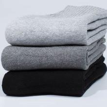 2016 Woman Winter Thicken Warm Soft Socks High Quality Cotton Socks Lycra Fabric Skin breath freely socks 5pairs a lot
