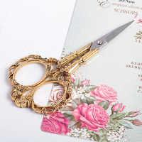 Tijeras con patrón Floral Vintage europeo de 4 colores, cortador de papel de uñas, herramienta de tela de coser antigua para florecer, Tijera