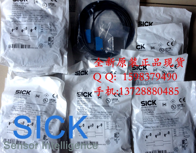 GSE6-N1111 GS6-D1311 GE6-N1111  Photoelectric Switch 100% new and original gse6 n1112 gs6 d1311 ge6 n1111 sick photoelectric switch