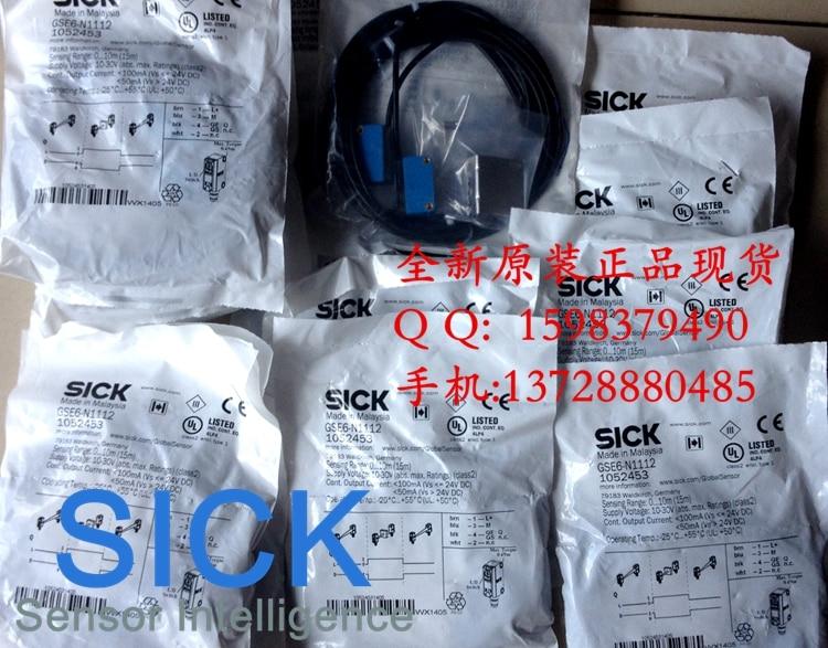 GSE6-N1111 GS6-D1311 GE6-N1111  Photoelectric Switch e3x da41 n photoelectric switch