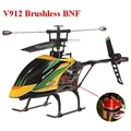 WLtoys V912 4CH RC Sin Escobillas Helicóptero Con Gyro BNF