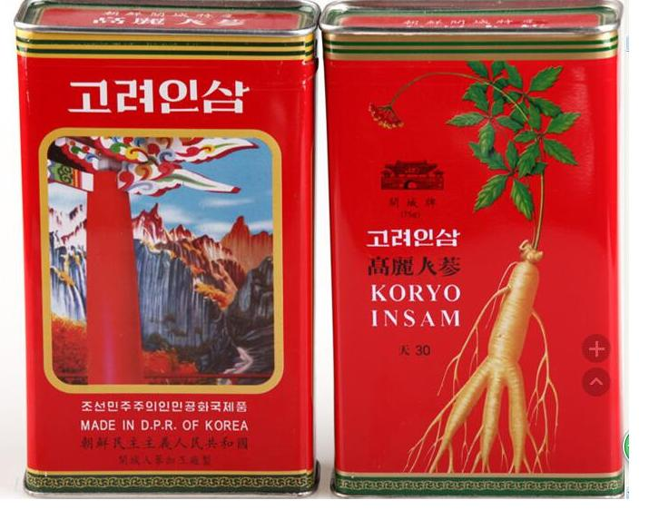 Korean 8 Years Red Ginseng First Grade Roots 75g 2 6 oz Saponin