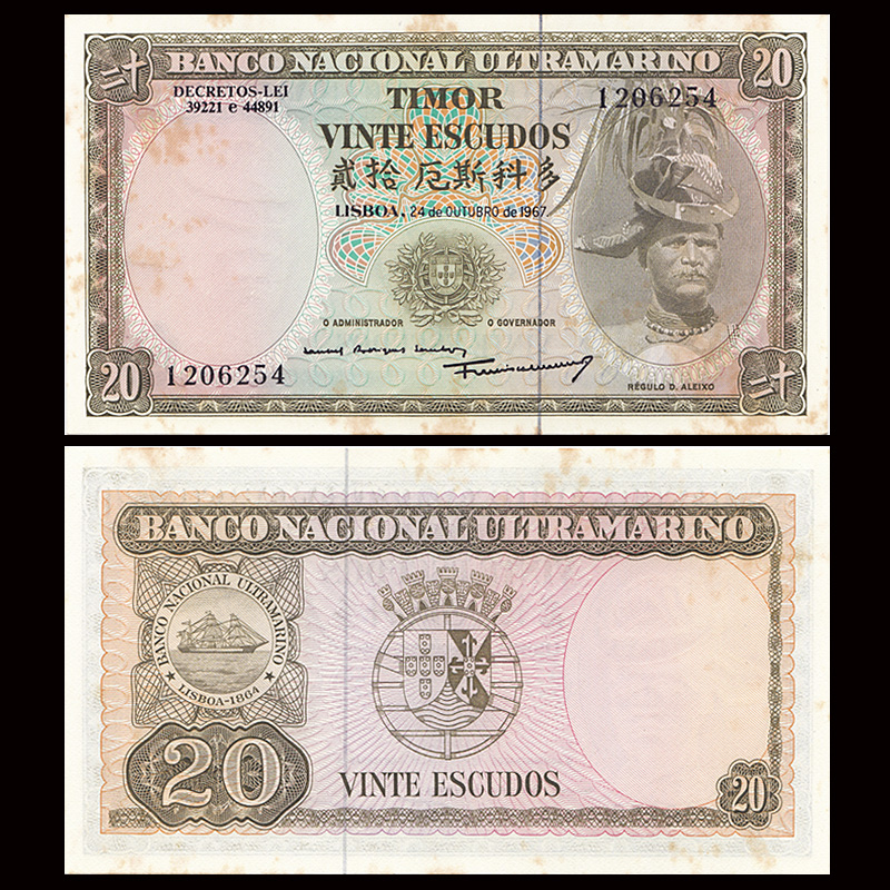 East Timor 20 Escudos, 1967, P-26, A-UNC, Oxide Spot, Old Eddition, Exit Circulated, Collection, Asian, Original, Paper Notes
