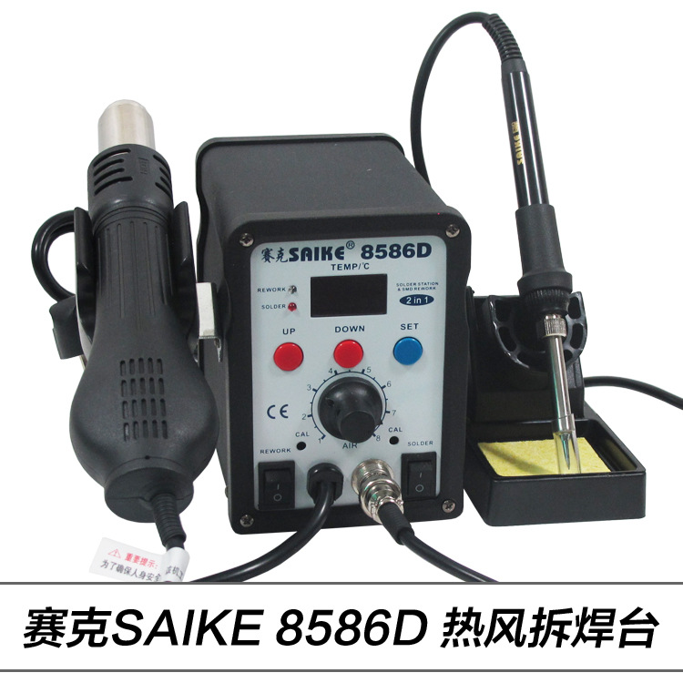 2 in1 SMD Rework Soldering Station Solder Iron Welder Hot Air Gun ESD 3 Nozzles For Welding Desoldering Repair soldering station saike 852d rework station soldering iron hot air rework station hot air gun 2in1 with holder and gift e