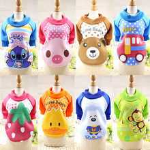 ФОТО cartoon dog clothes for dogs goods for pets fashion pets dog cats coat jackets clothes for chihuahua york ropa para perros40