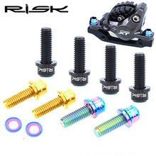 RISK Titanium M6*18 MM Mtb Bike Brake Caliper Bolts Bicycle Disc For SHIMANO XT M8000 Parts