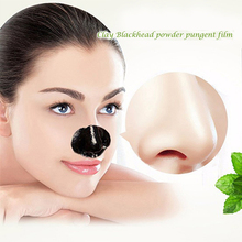 Blackhead Remover Mask Pore Cleanser For Nose And Facial Deep Cleansing purifying Black Head 1pcs mavala pore detox perfecting purifying mask объем 65 мл