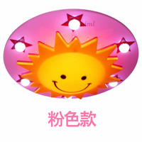LED E27 Cartoon creative children room bedroom girl boy room 21w 30w the stars the sun to absorb dome light 220v 240v @ 9