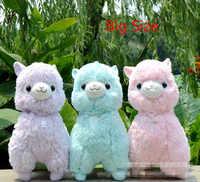 Duży rozmiar 45cm japoński Alpacasso miękkie zabawki lalki Kawaii owce alpaki pluszowe zabawki gigantyczne pluszaki zabawki dla dzieci prezenty świąteczne