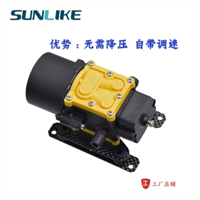 Sunlike 8V12S brushless pesticide pump for Agricultural plant protection drone agricultural plant protection drone spray sprinkler system centrifuge atomization nozzle water pump pipe esc step down module ca