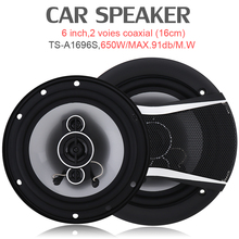 все цены на 2pcs 6 Inch 650W Car HiFi Coaxial Speaker Vehicle Door Auto Audio Music Stereo Full Range Frequency Speakers for Cars Vehicle онлайн