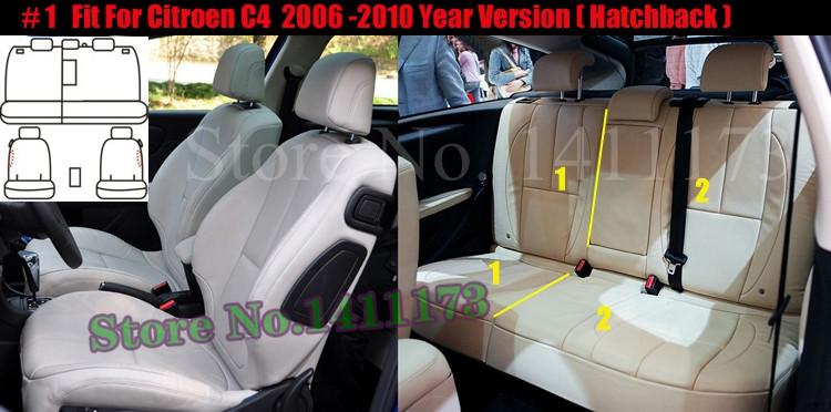 246 car seat protection   (1)