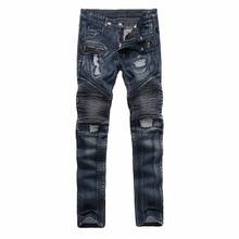 Mens Denim Distressed Slim Long Pants Hole Rock Ripped Biker Jeans
