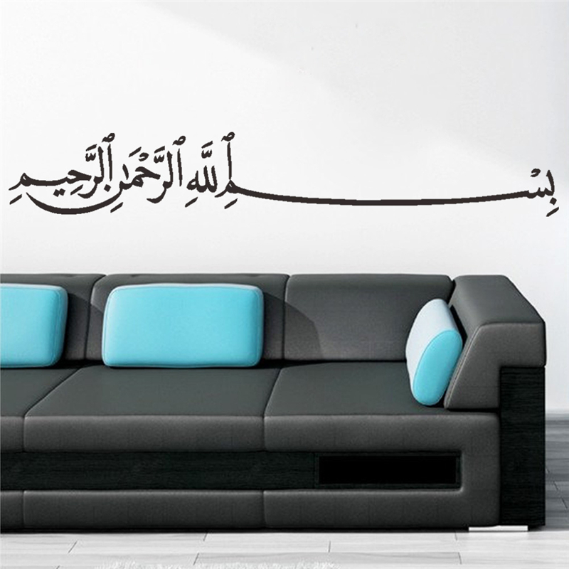 503&% islamic wall stickers quotes muslim arabic home decorationsbedroom mosque vinyl decals god allah quran mural art