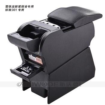 Wolne Cios Drewniane Pu Skóra Specjalne Podłokietnik Samochdoowy Box Z 4 USB Otwór Do Peugeot301 Wielofunkcyjny Samochód Ręcznie Mydło Box
