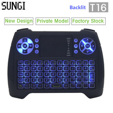 SUNGI T16 mini backlit keyboard air fly mouse touchpad Remote Control wireless keyboards for android TV Box smart TV tablet PC