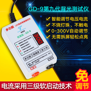 Image 3 - 2019 جديد LED تستر 0 300 فولت الناتج LED إضاءة خلفية للتلفاز تستر متعددة الأغراض شرائط ليد الخرز اختبار أداة قياس