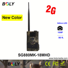 wireless hunting camera Bolyguard SG880MK-18mHD cellular trail 2g IP65 waterproof 940nm email support