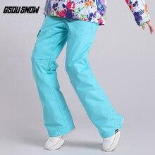 GSOU зимние уличные женские лыжные брюки дышащая теплая ветрозащитная водонепроницаемая, Лыжный спорт многоцветные дополнительные брюки для леди размер xs-l