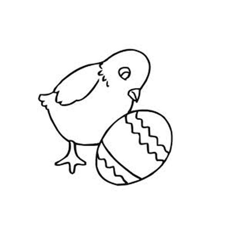 Chick Egg Metal Cutting Dies Scrapbooking Craft Die Cut Create