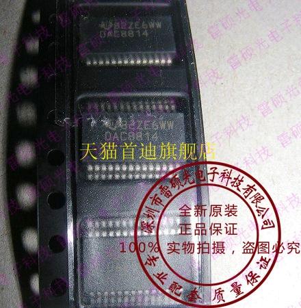 ФОТО 2pcs new original DAC8814IBDBT DAC8814IBDB DAC8814