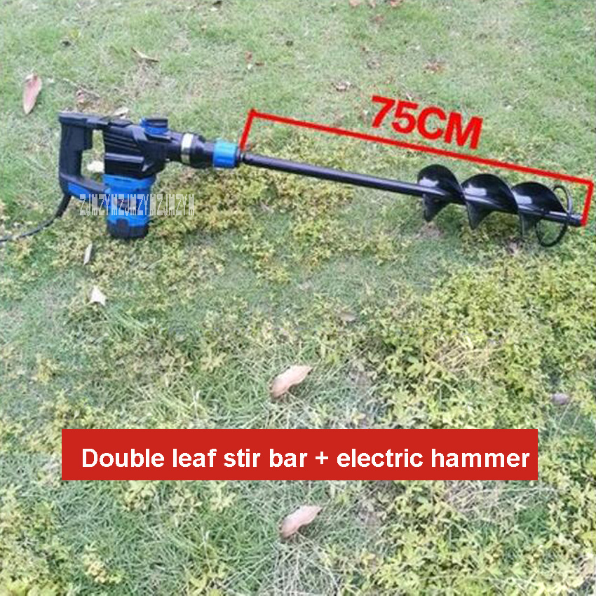 New Single Leaf / Double Leaf Mortar Stirring Rod Spiral Mixer High-quality Concrete Mixing Tool With Electric Hammer 220V 1200WNew Single Leaf / Double Leaf Mortar Stirring Rod Spiral Mixer High-quality Concrete Mixing Tool With Electric Hammer 220V 1200W