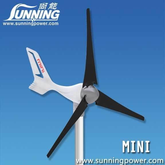 400w low rpm wind turbine generator