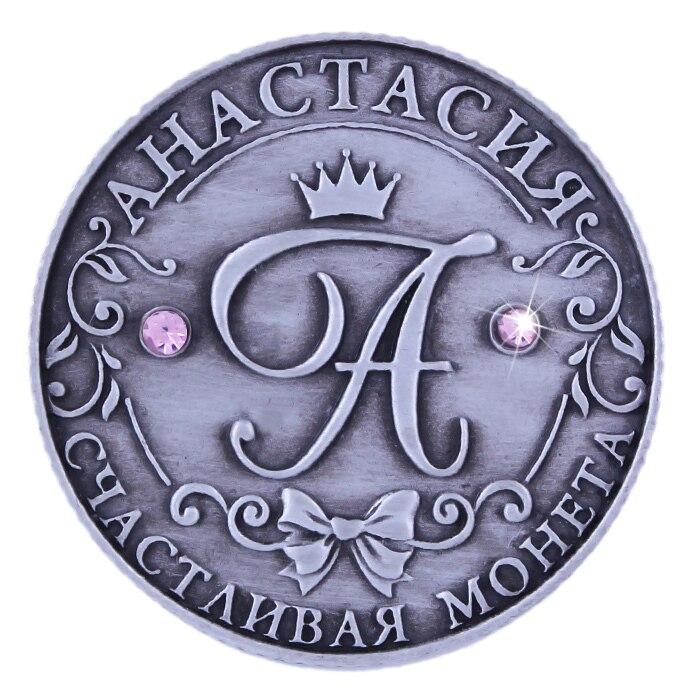 Einzigartiges Geschenk. münze. replik münzen kaiserkrone metall-handwerk Anastasia