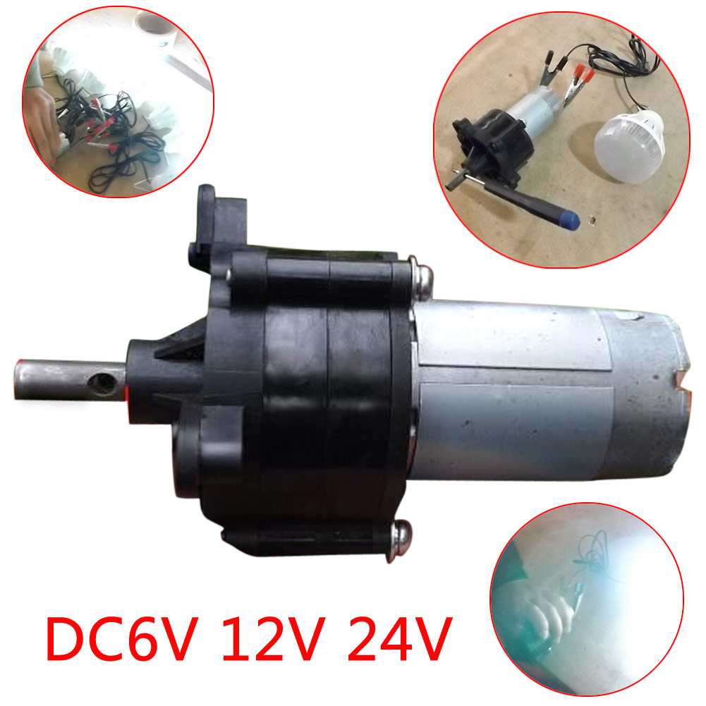 New 1Pc DC 6V 12V 24V Miniature Hand Crank Wind Hydraulic Generator Emergency Power Dynamotor Motor