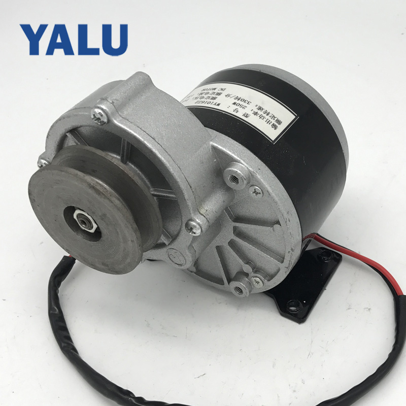 YALU MY1016Z2 250W 24V AVG Car Permanent Magnet DC motor Electric Bicycle Brush Geared Motor with Belt Pulley YALU MY1016Z2 250W 24V AVG Car Permanent Magnet DC motor Electric Bicycle Brush Geared Motor with Belt Pulley