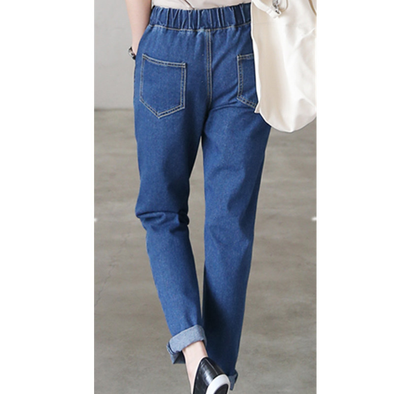 Women High Waist Denim Jeans Casual Lady Elastic Waist Harem Pants