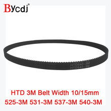 Arc HTD 3M Timing belt C=525 531 537 540 width 6-25mm Teeth175 177 179 180  HTD3M synchronous pulle 525-3M 531-3M 537-3M 540-3M
