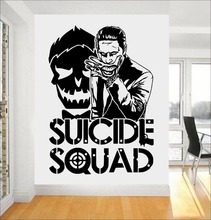 Joker Suicide Squad Quote Wall Decal For Kids Boys Girls Bedroom Removable Interior Design Wall Stickers Art Mural StickerSYY445