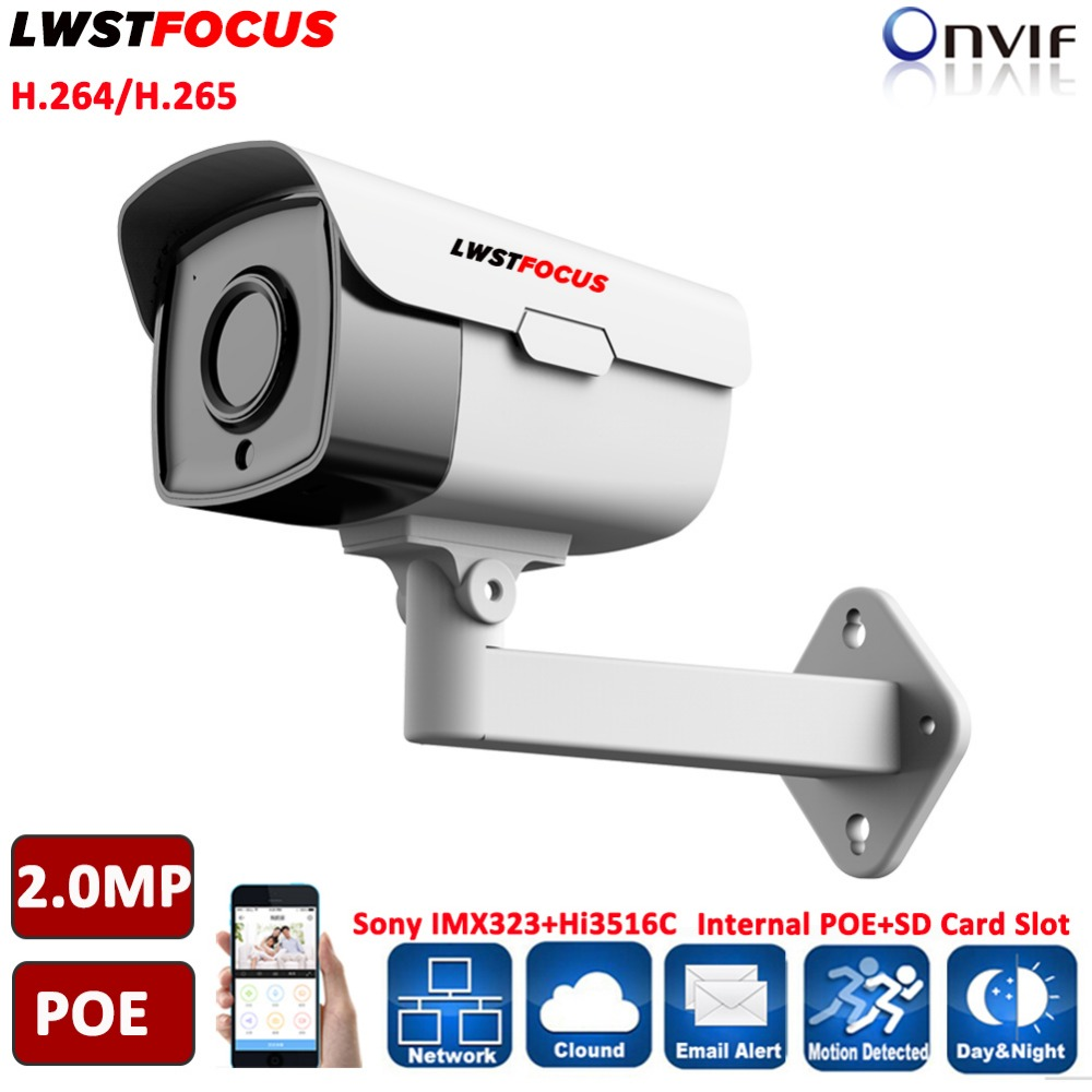 Built in POE Camera HI3516C 1080P Sony IMX323 IP Camera 2MP outdoor Night Vision CCTV 3MP HD Lens H.264/H.265 P2P ONVIF 2.4 jsa low illumination h 265 h 264 48v poe ip camera 1 3 wide dynamic full color to fog onvif 1 3mp 2mp camera p2p night view