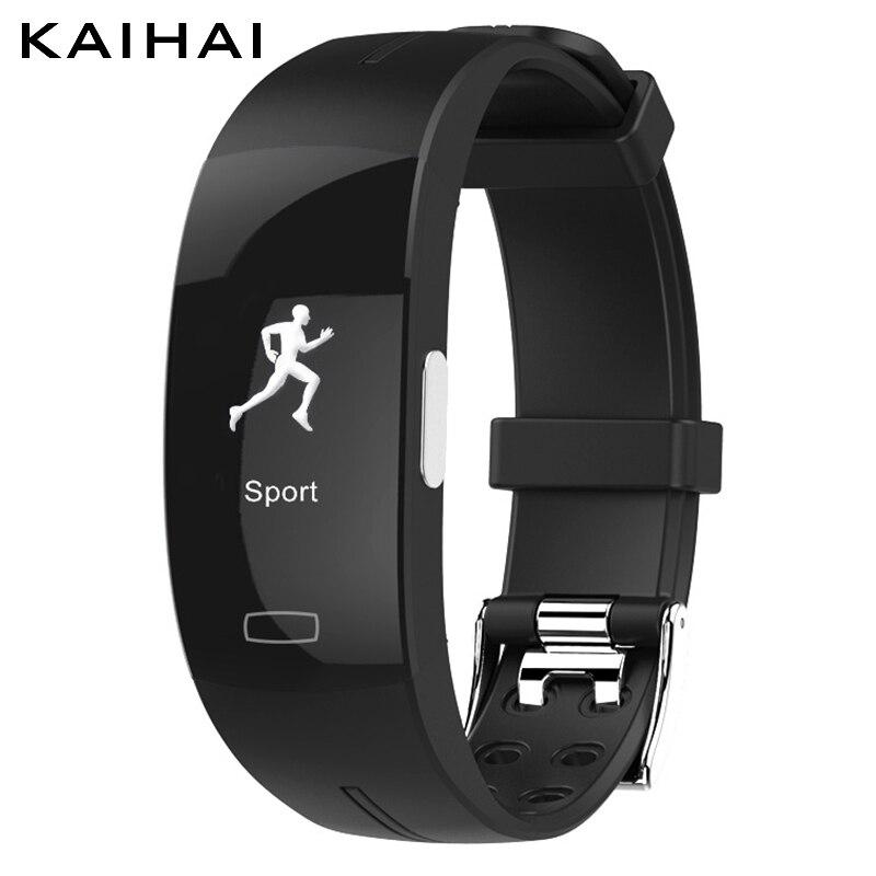 Black smart bracelet