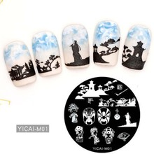 Nail Art Stamping Plate Cartoon Animal Beauty Girl  Round Stamp Template Manicure Nail Art Image Plates