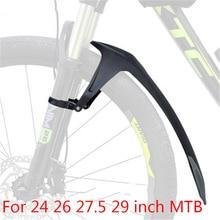 24 26 27.5 29 אינץ MTB מגן בץ רך גומי TPE אופניים קדמי אחורי כנף עבור אופניים בוץ משמר אופני הרים פנדר אבזרים